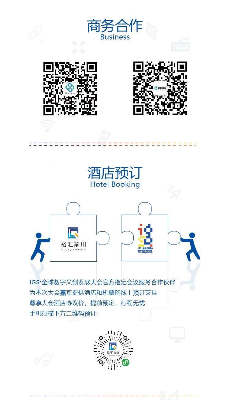 http://tkpo.cn/file/20200423/9273765781501/303789876155628.jpg