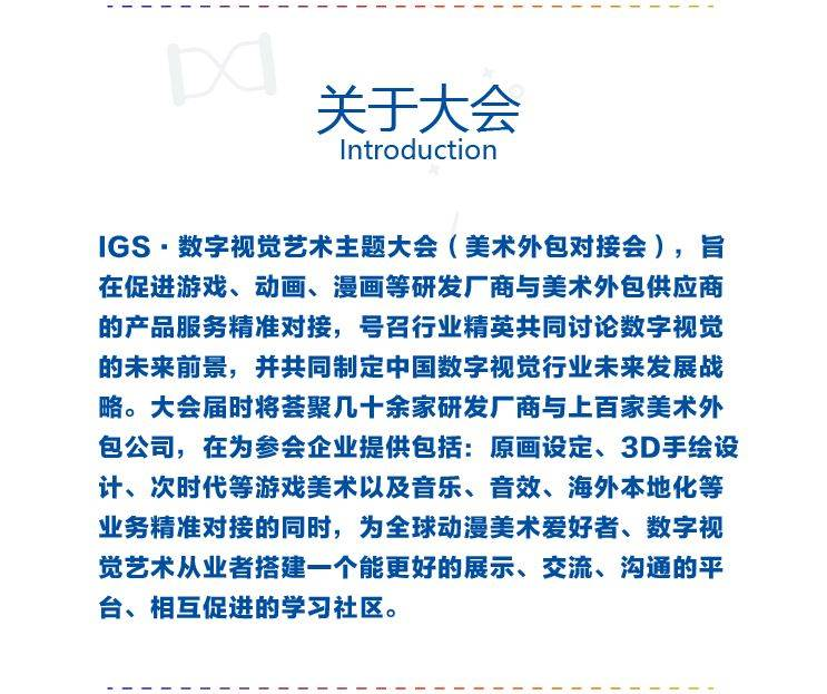 http://tkpo.cn/file/20200423/9273765781501/623789875465626.jpg