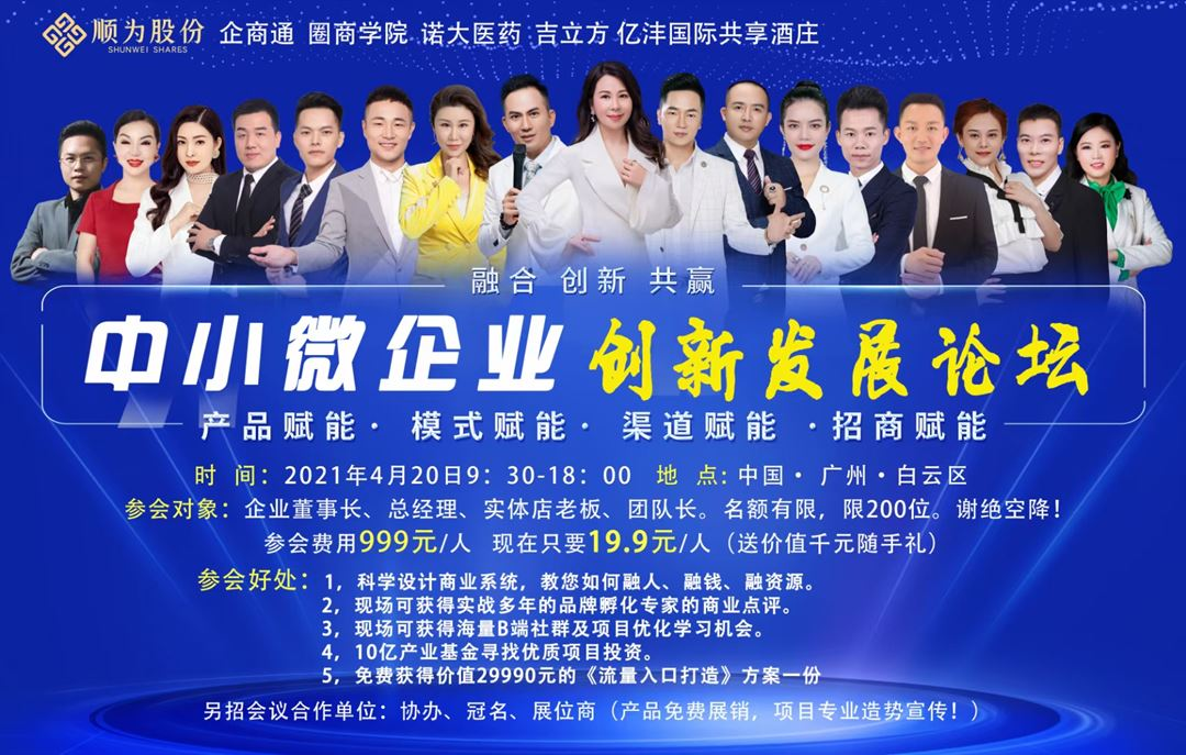 http://www.huodongxing.com/file/20200707/9833840941294/934123419111546.jpg