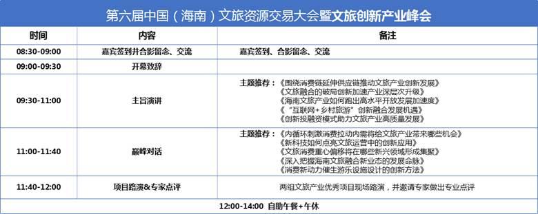 http://www.huodongxing.com/file/20201028/9213953564382/123953587290164.jpg