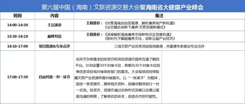 http://www.huodongxing.com/file/20201028/9213953564382/133953587386271.jpg