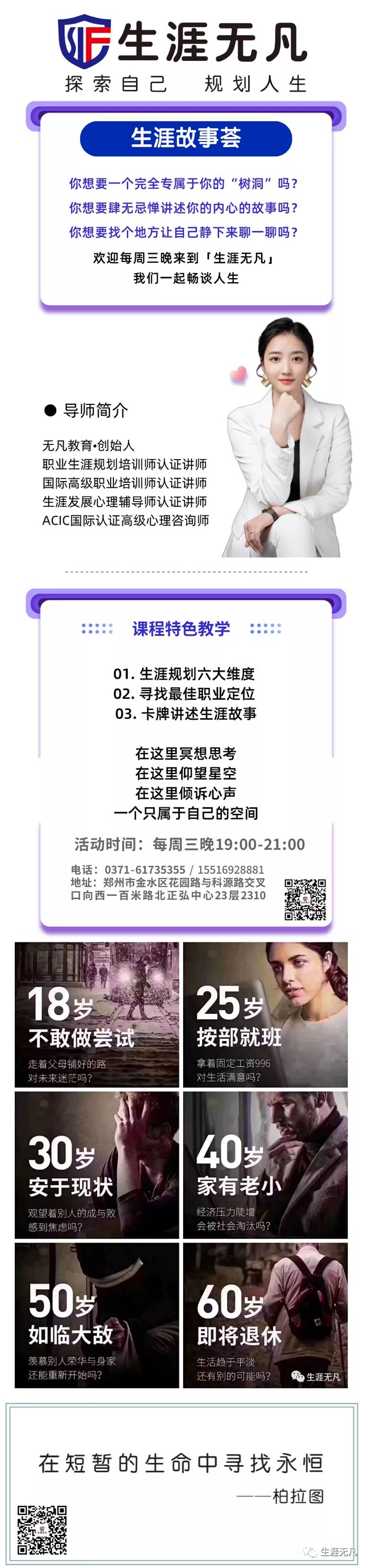 http://www.huodongxing.com/file/20201109/1733965473126/143983750618982.jpg