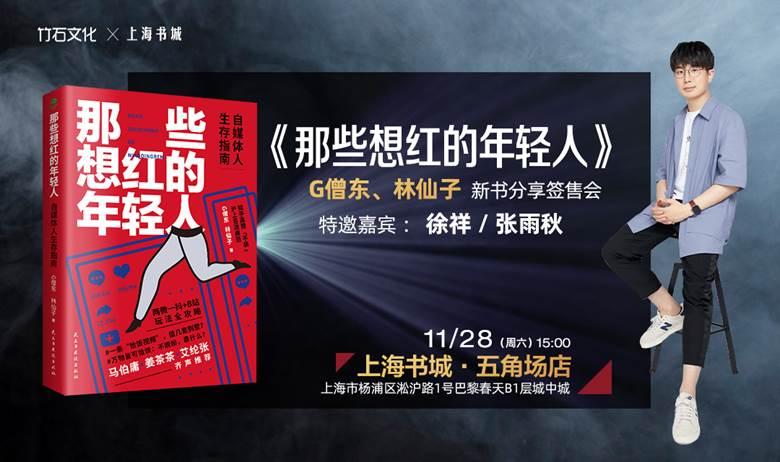 http://www.huodongxing.com/file/20201117/1283973704876/103975457345526.jpg