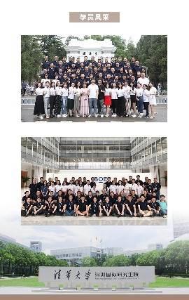 http://www.huodongxing.com/file/20201126/7503982717552/263987432368967.jpg