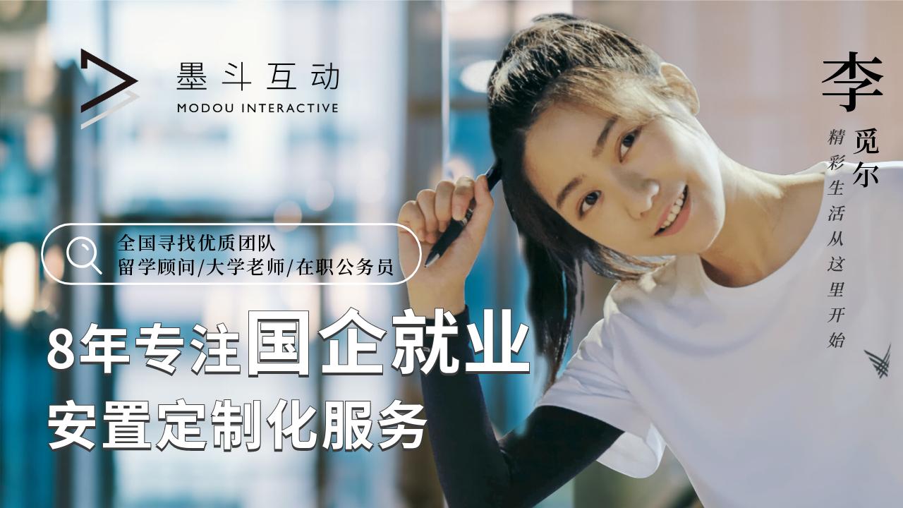 http://www.huodongxing.com/file/20210114/7254031501184/634177740845686.png