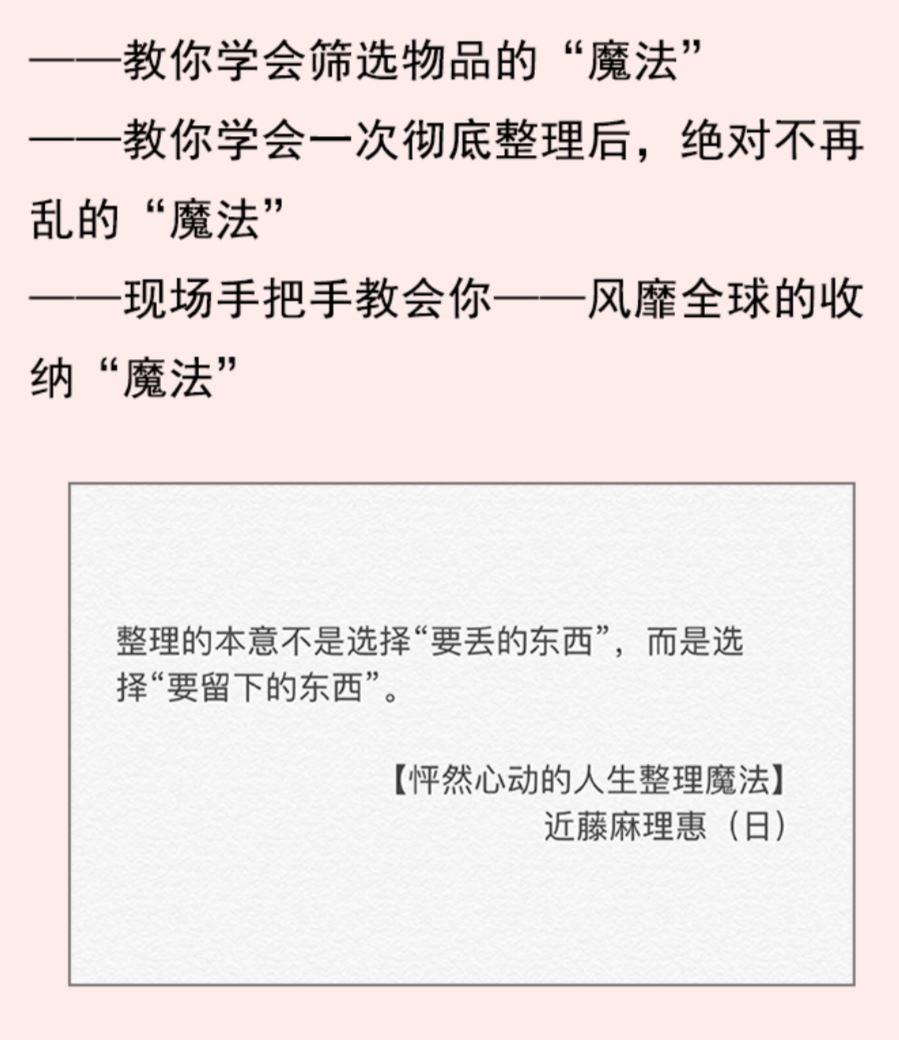 http://www.huodongxing.com/file/20210318/4894094791204/704113498094517.jpg
