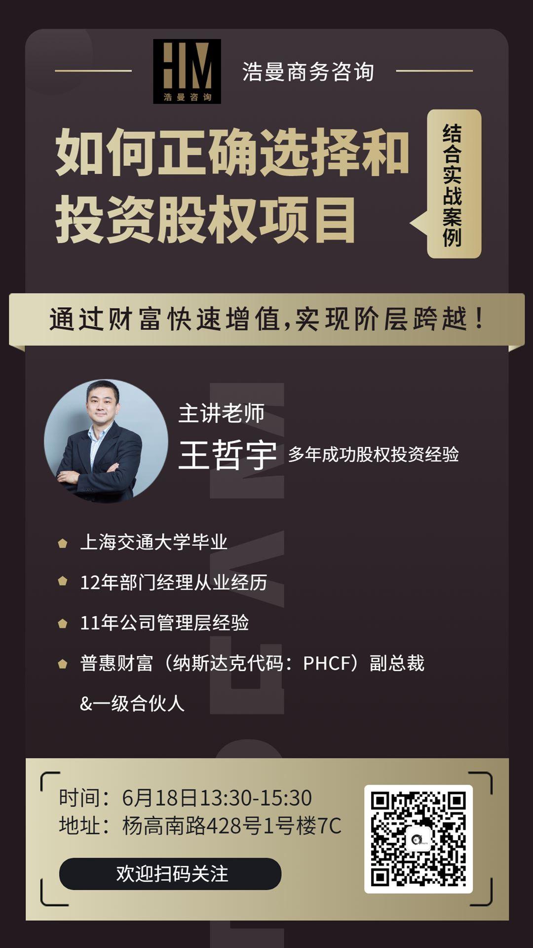 http://www.huodongxing.com/file/20210318/6744094471948/644170503448177.jpg