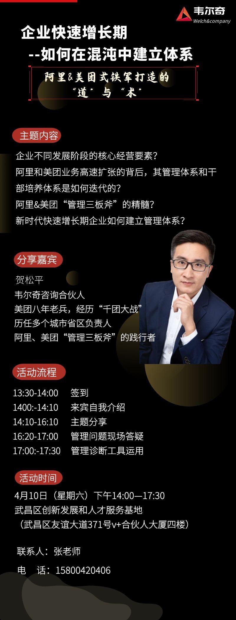 http://www.huodongxing.com/file/20210321/7284097891603/964109427635617.jpg
