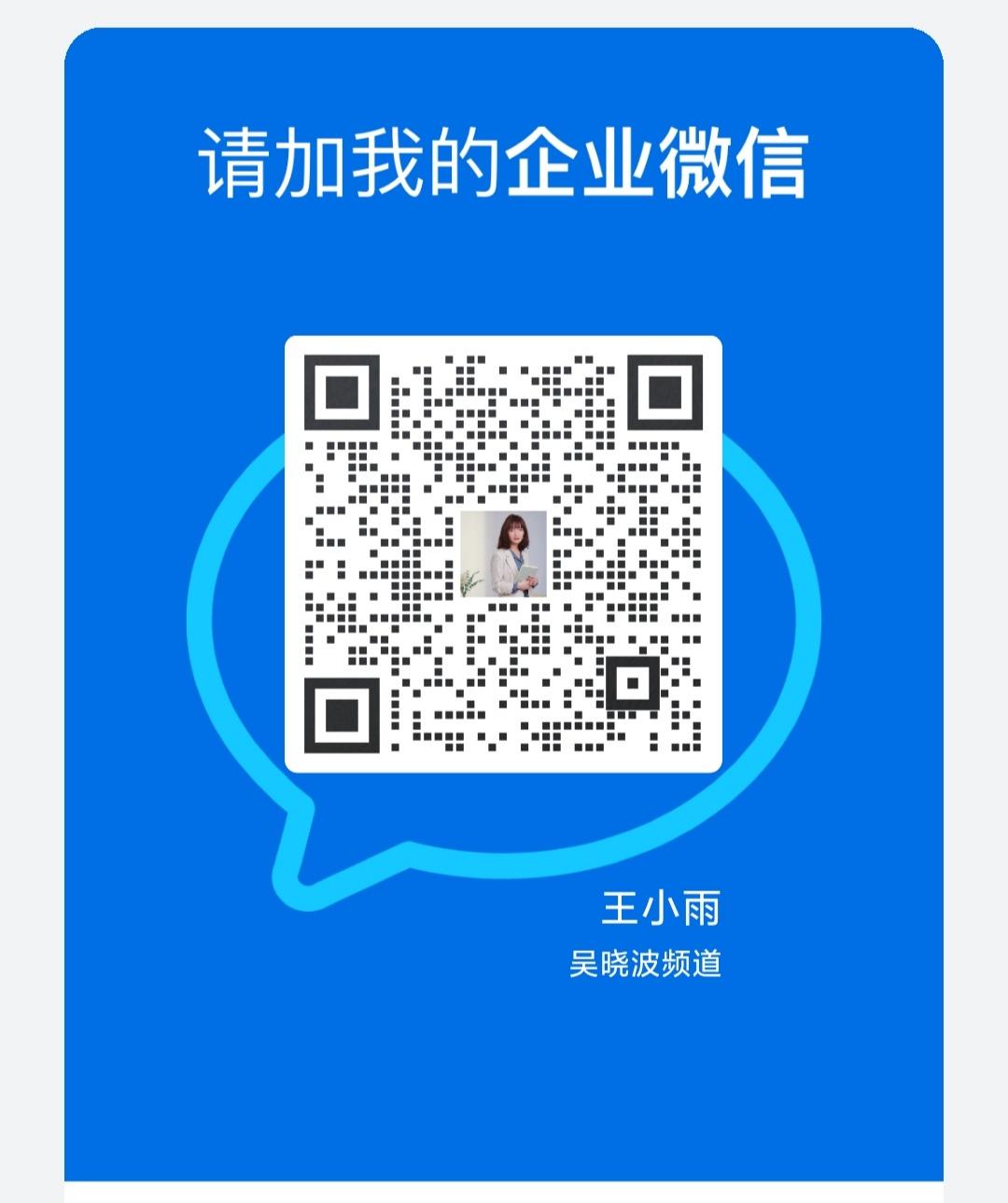 http://www.huodongxing.com/file/20210414/1824121707231/474303450571530.jpg