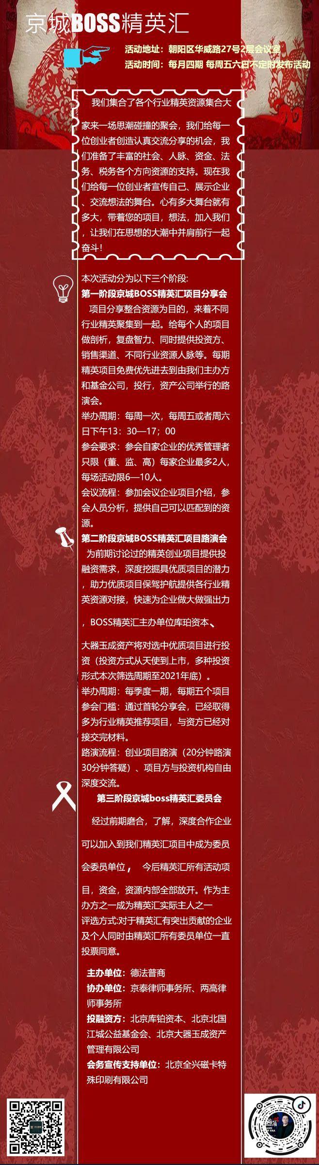 http://www.huodongxing.com/file/20210527/1564164545707/784165906956376.jpg