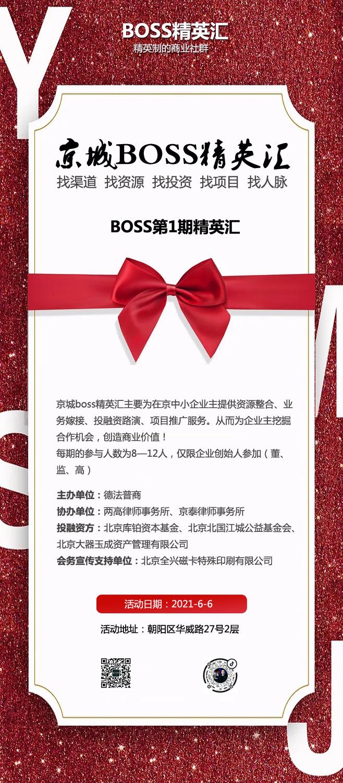 http://www.huodongxing.com/file/20210527/1564164545707/794166602593898.jpg