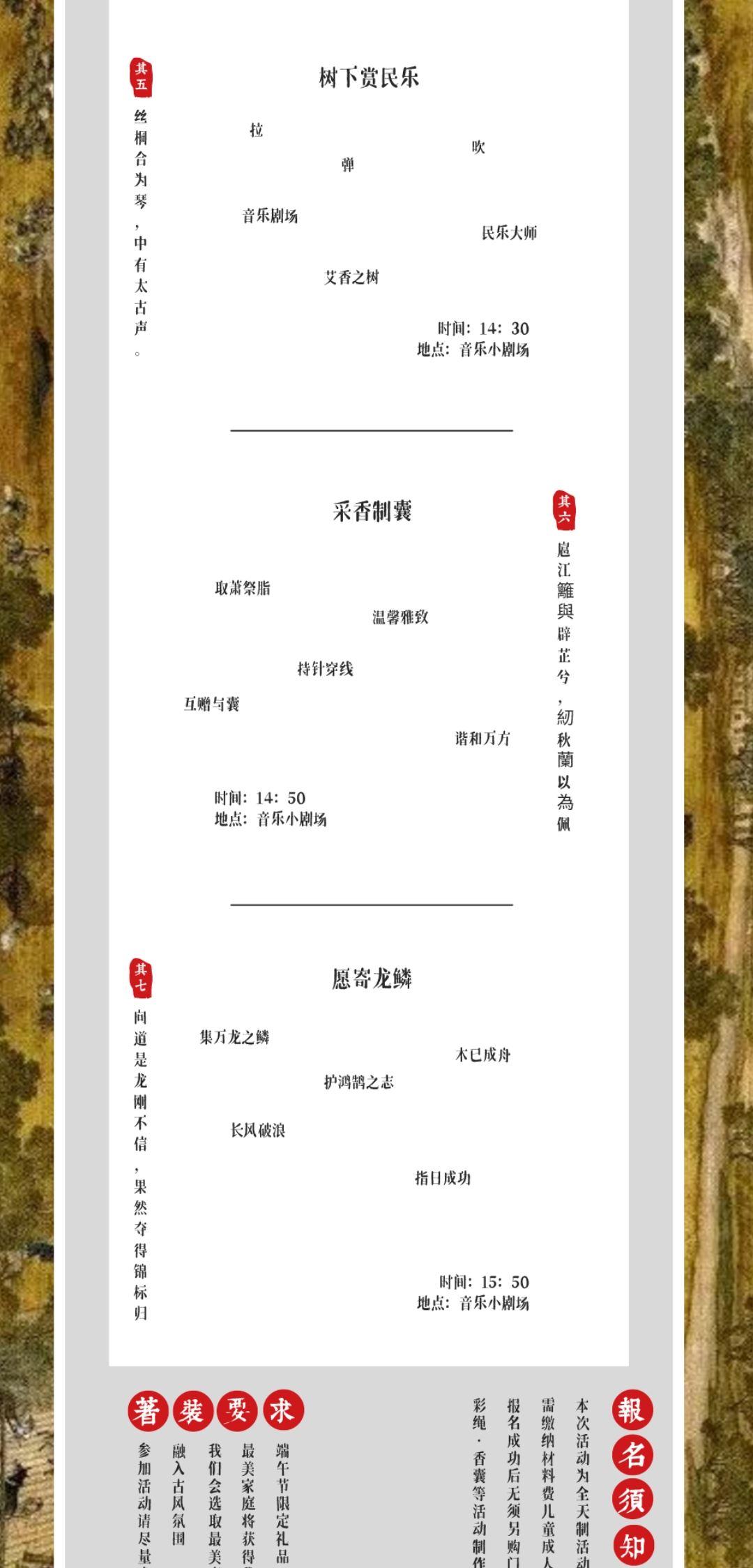 http://www.huodongxing.com/file/20210604/7594172474266/574175120760281.jpg