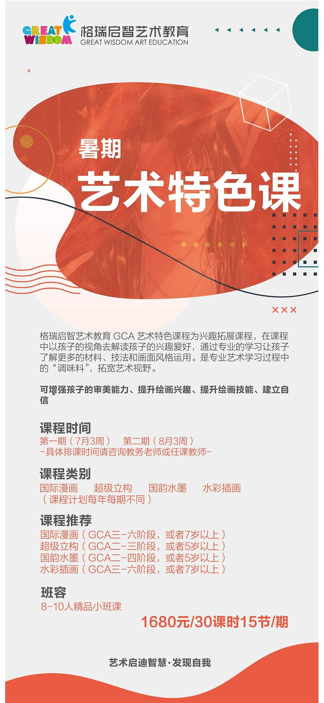 http://www.huodongxing.com/file/20210609/7564177607886/354177617399341.jpg