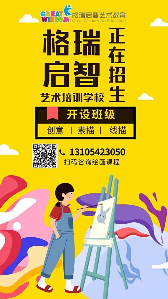 http://www.huodongxing.com/file/20210609/7564177607886/444177635185512.jpg