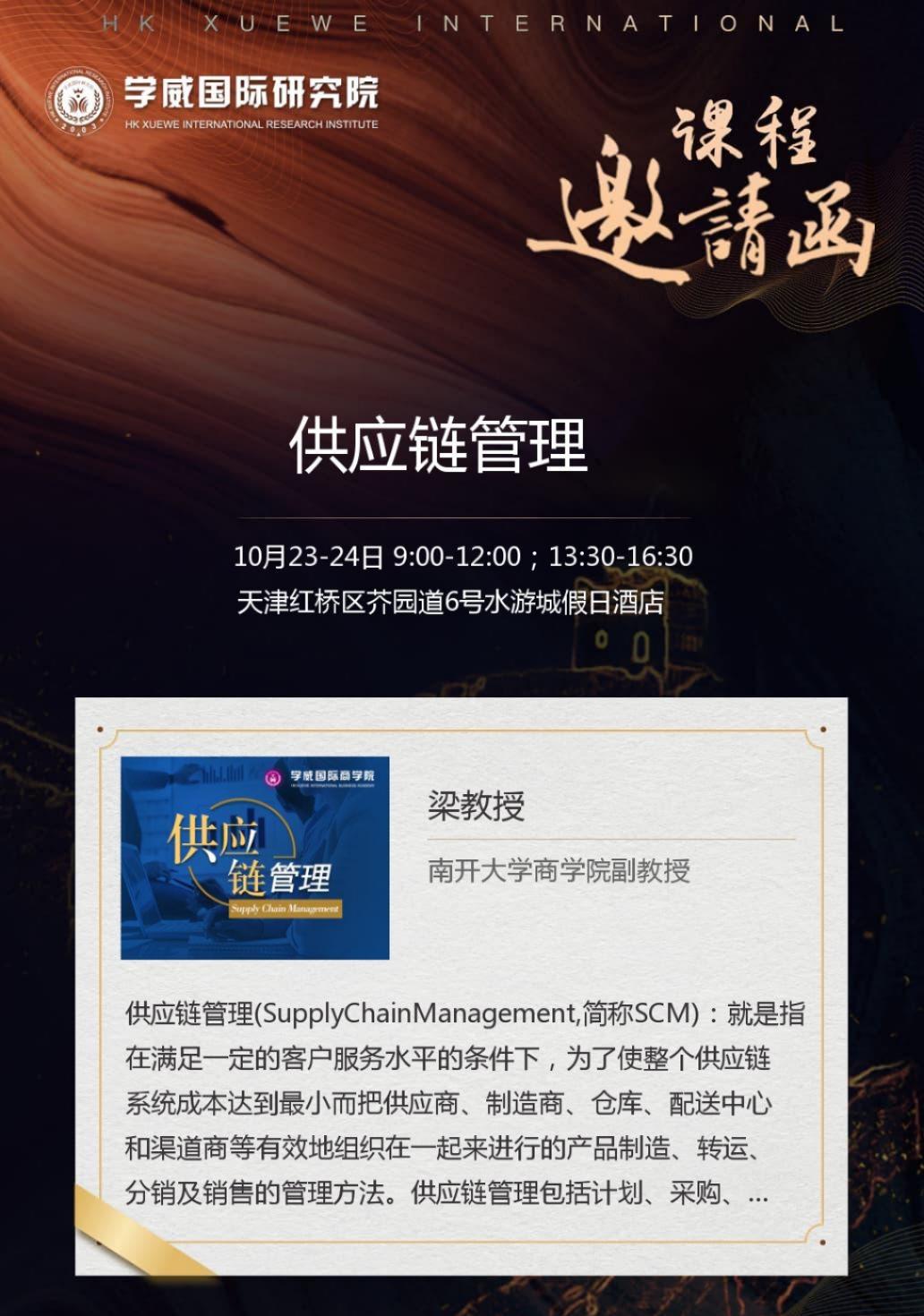 http://www.huodongxing.com/file/20210623/3634191590865/144299393025835.jpg