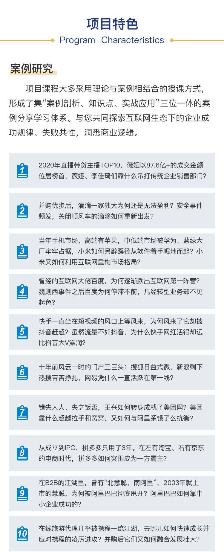 http://www.huodongxing.com/file/20210623/3634191590865/394299392610618.jpg