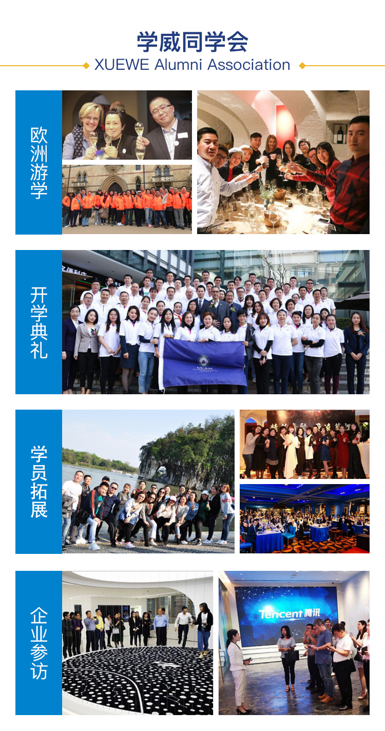 http://www.huodongxing.com/file/20210623/3634191590865/824299392095832.jpg
