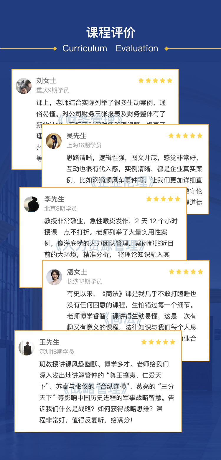 http://www.huodongxing.com/file/20210623/3634191590865/904299392255833.jpg