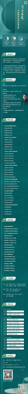 http://www.huodongxing.com/file/20210825/4434254936758/594276762220648.jpg