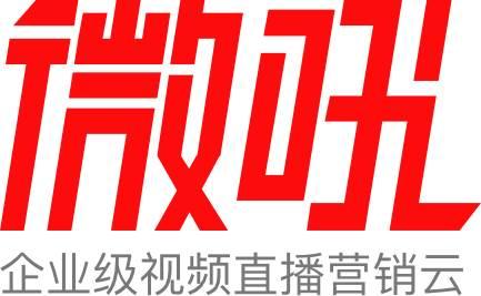 微吼 新logo-无底色.jpg