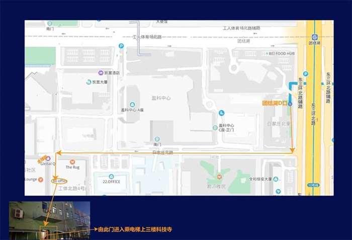 科技寺路线指引图.jpg