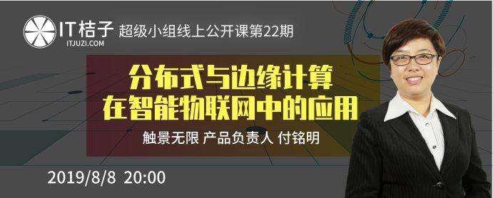 人工智能8月banner_自定义px_2019.07.25.png