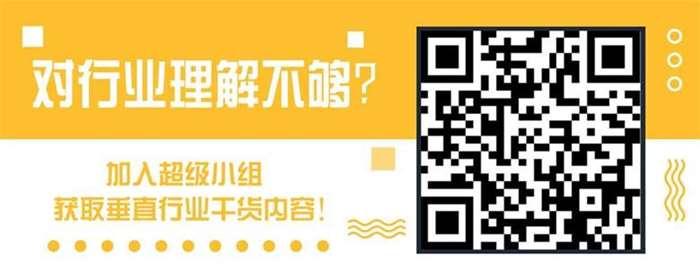 小组引导二维码(新消费).jpg