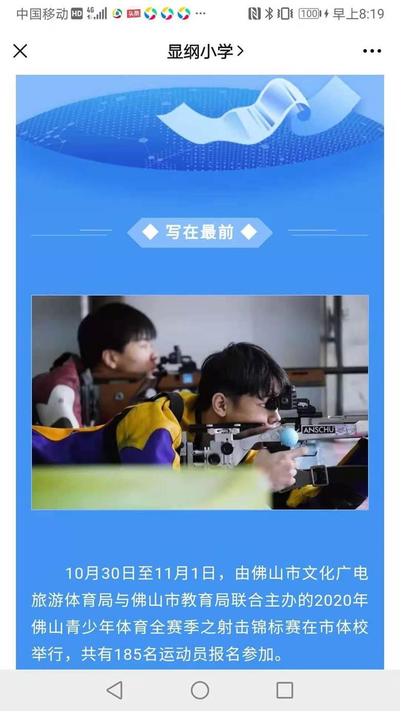 微信图片_20201230082255.jpg