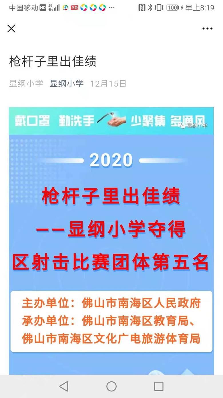 微信图片_20201230082227.jpg
