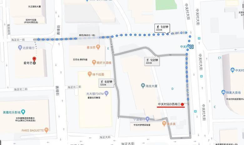 北京爱创交通地图.jpeg