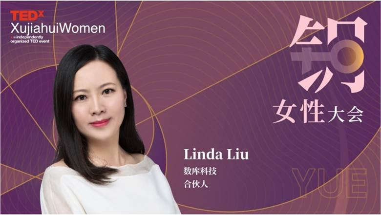 Linda-活动行.png