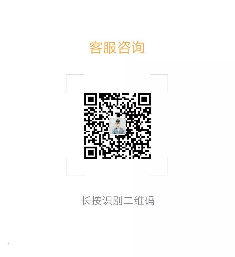 微信图片_20210120143831.png