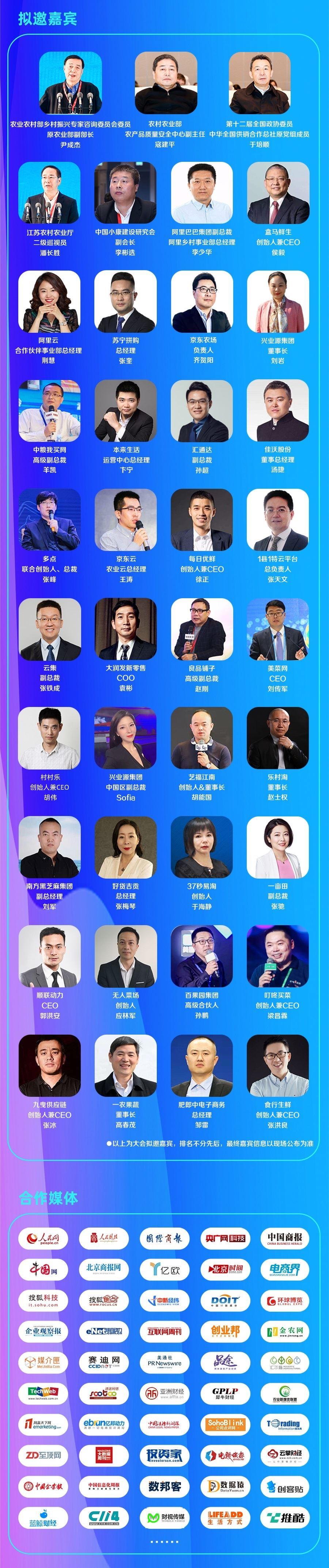 2021中国农产品供应链博览会4.jpg