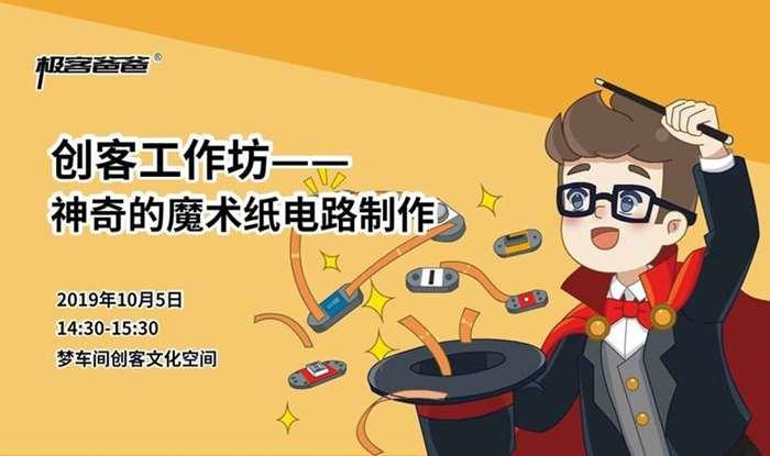 国庆活动海报.png