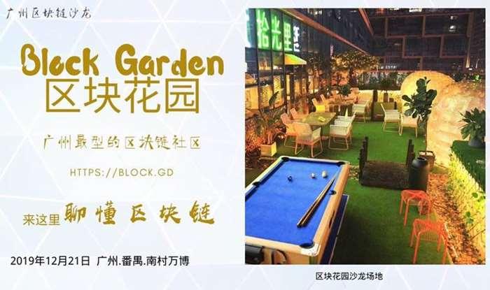 Aqua Magenta Funky Fun Company Event Invitation 副本 (1).png