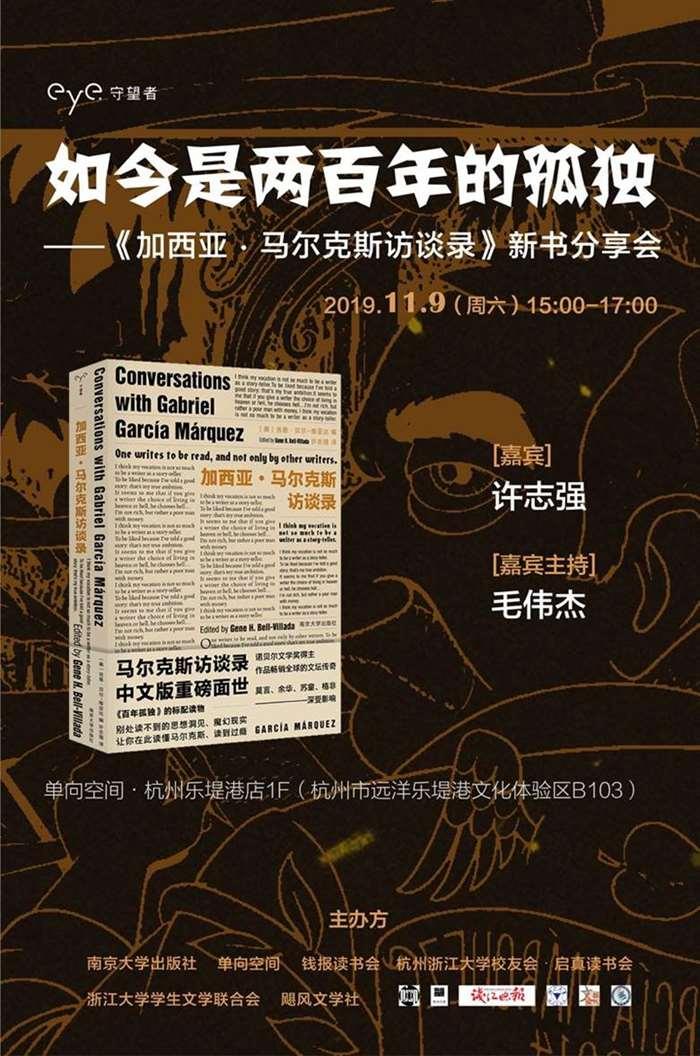 印刷海报12.jpg