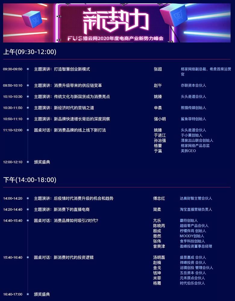 活动行详情长图_08.jpg