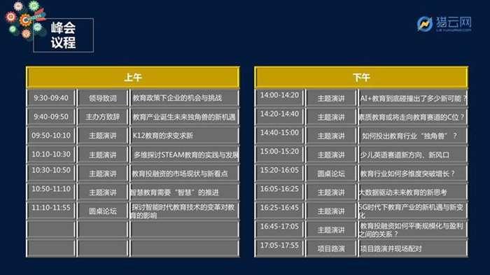 屏幕快照 2019-09-02 下午12.47.26.png