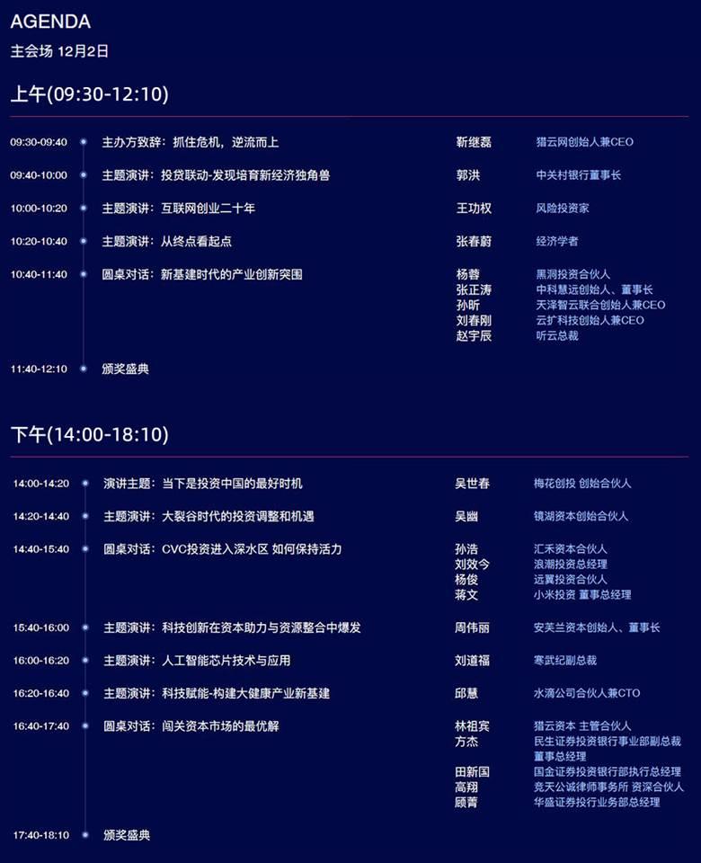 活动行详情长图_05.jpg