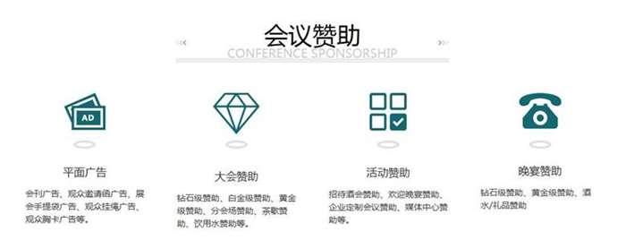 OFweek2019第四届中国物联网产业大会-物联网大会_11.jpg