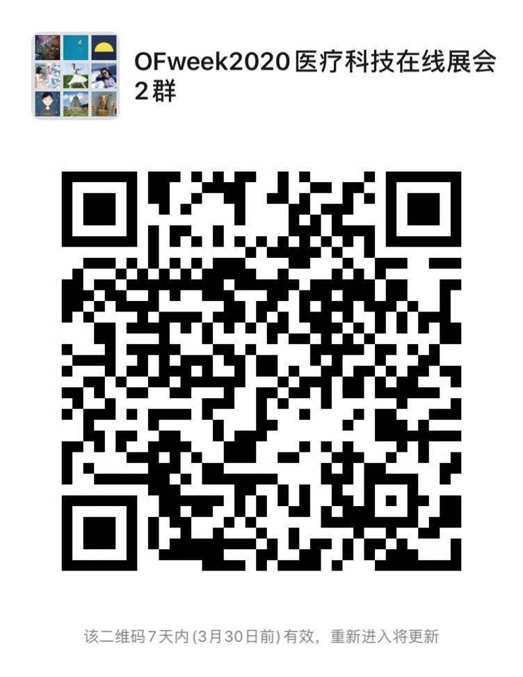 WechatIMG2180.jpeg