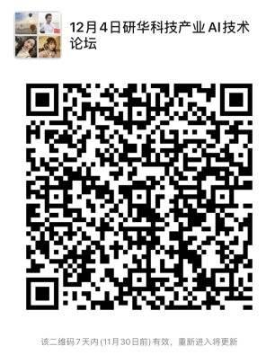QQ截图20201123113702.png