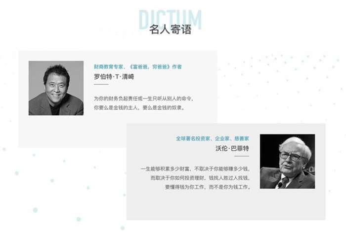 财务小满贯-官网.png