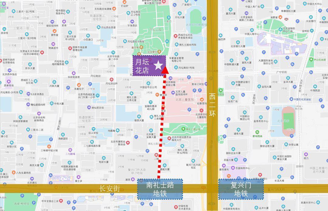 月坛花店地图.png