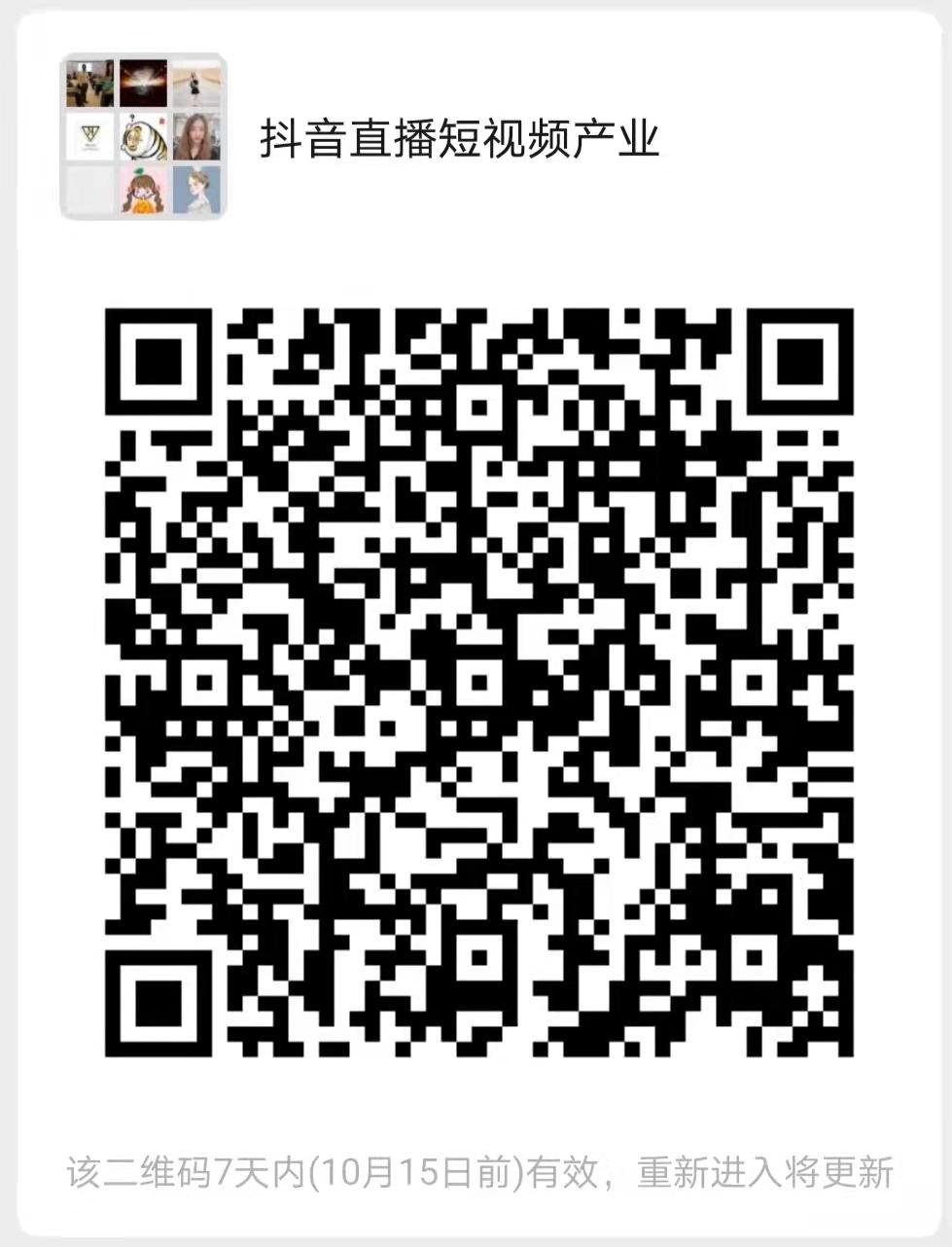 微信图片_20211008103229.jpg