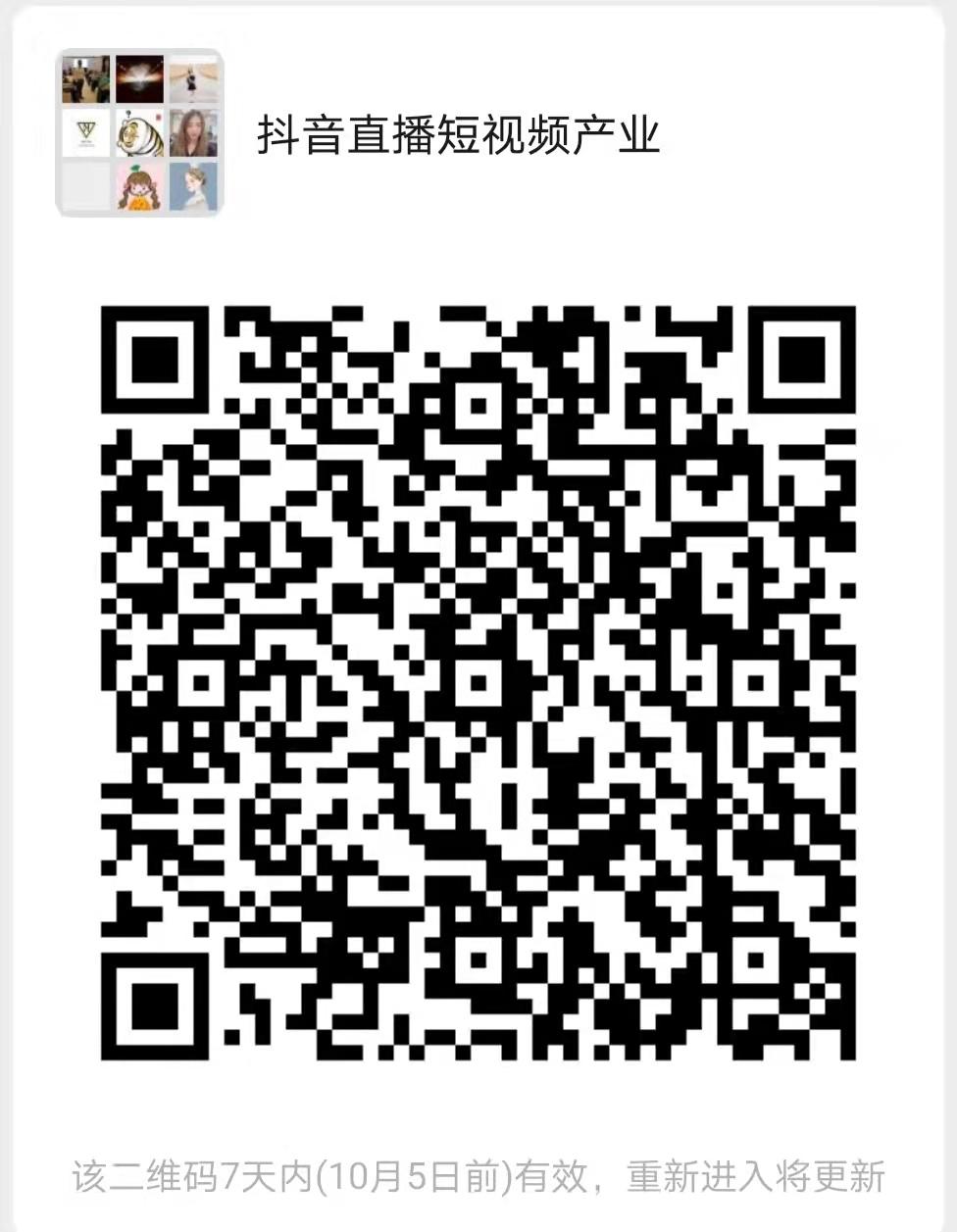 微信图片_20210928104837.jpg