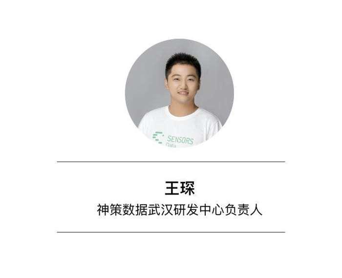嘉宾圆图-王琛.001.jpeg