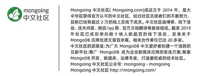 MONGOING.jpg