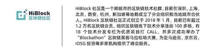 HiBlock.jpg