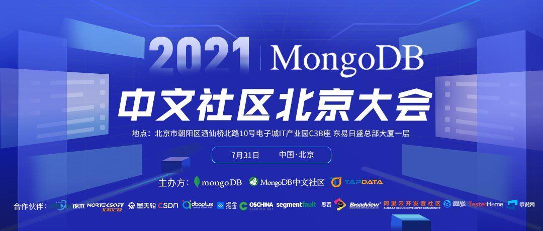 北京大会微信公众号.png